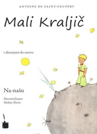 """Couverture du livre """"le petit prince"""""""