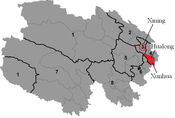 Les districts de Xunhua et Hualong, province de Qinghai